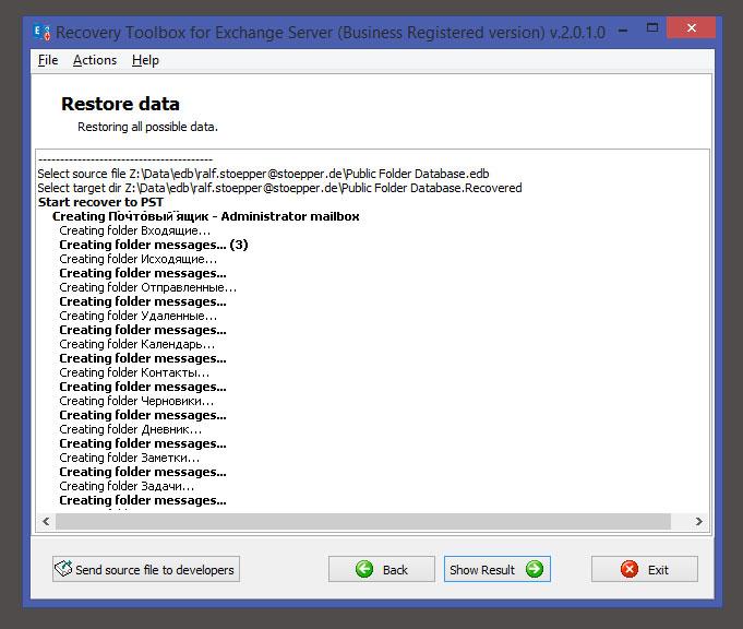 repair exchange server data